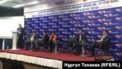 Қазақстандағы БАҚ нарығын дамытуға арналған жыл сайынғы 11-медиа құрылтай. Алматы, 21 қараша 2018 жыл.