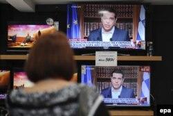 Premierul Alexis Tsipras, adfresându-se grecilor, 1 iulie 2015