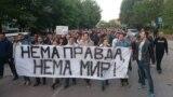 Архивска фотографија- Протест во Велес против одлуката за аболиција на политичари што ја донесе претседателот Ѓорге Иванов.