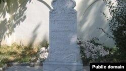 Bağçasarayda Amet Özenbaşlı mezarı