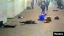 The bombings killed 39 people
