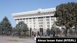 Здание Жогорку Кенеша Кыргызстана