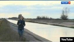 Стоп-кадр из сюжета телеканала «Россия-24»