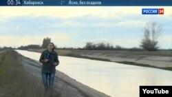 Стоп-кадр з сюжету телеканалу «Росія-24»