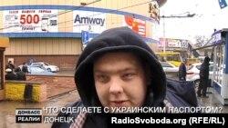 Житель непідконтрольного Україні Донецька: «Викину його»