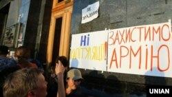 Під час акції біля Адміністрації президента України проти «капітуляції та реваншу проросійських сил в Україні». Київ, 10 червня 2019 року