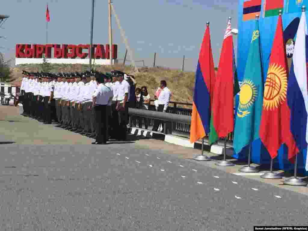 12 тамыздан бастап Қырғызстан Армения, Беларусь, Қазақстан және Ресеймен бірге ЕАЭО-ның толыққанды мүшесіне айналды.