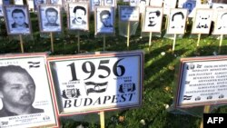 Акция памяти на кладбище в Будапеште, где похоронены жертвы событий 1956 года