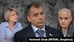 Владимир Константинов, Евгения Добрыня, Валерий Аксенов