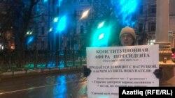 """Protest """"singuratic"""" la Moscova împotriva amendamentelor constituționale, 13 martie 2020"""