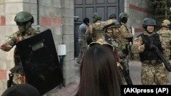 Gyrgyzystanyň ozalky prezidenti Almazbek Atambaýewiň jaýy.