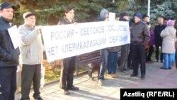 Мәктәпләрдә атакай вазифасын булдыруга каршы пикет. Самар, 3 ноябрь 2012