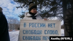 Пікет на підтримку Рафіса Кашапова, Набережні Човни, лютий 2015