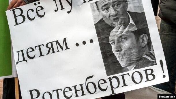 Протесты российских водителей-дальнобойщиков