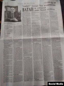 "Jahongir Muhammadning ""Adabiyot"" gazetasiga bergan intervyusi"