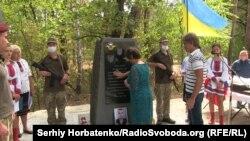 Открытие памятника бойцу Юрию Власенко, Лиман, 26 августа 2020 года