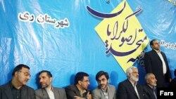 گردهمایی جبهه متحد اصولگرایان در آستانه دور دوم انتخابات مجلس هشتم در شهرری