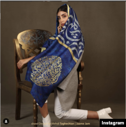Headscarf with Persian calligraphy pattern by Mehdi Taghechian. From Instagram page.