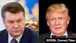 Виктор Янукович и Дональд Трамп
