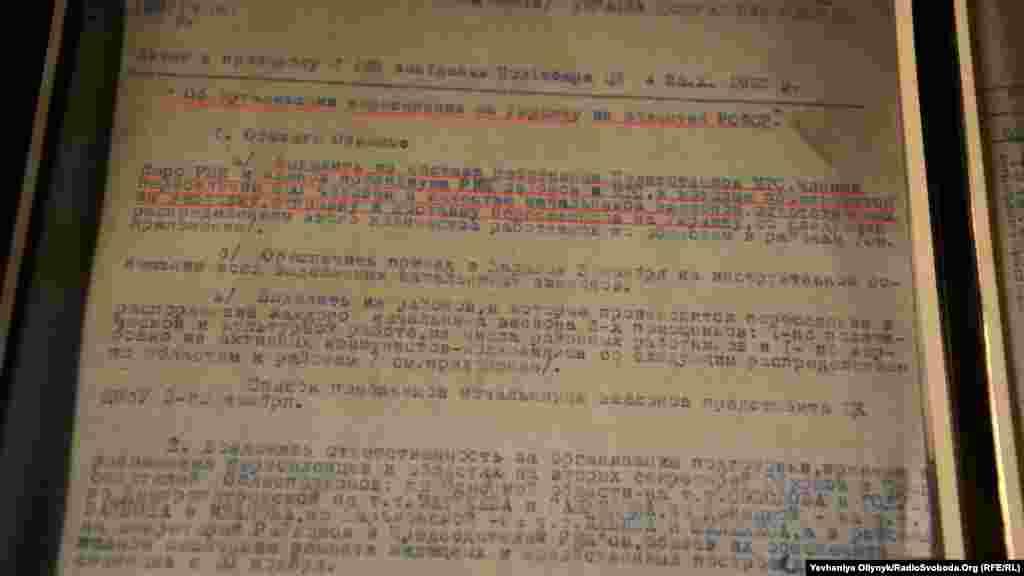 Таємна постанова РНК УСРР про переселення в Україну 21 тисячі сімей колгоспників та план їх розселення.