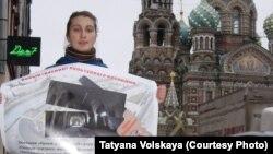Участница пикета в Петербурге в защиту здания Конюшенного ведомства