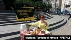акция Amnesty International в защиту права на свободу собраний.