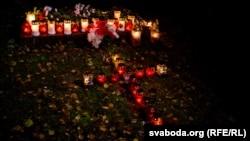 Ілюстрацыйнае фота. Акцыя «Ноч расстраляных паэтаў» у Курапатах. 30 кастрычніка 2017 году