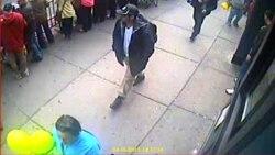 FBI жариялаған Бостондағы жарылысқа қатысты күдіктілердің суреттері. 18 сәуір 2013 жыл.
