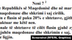 """Neni 7 i Kushtetutës së Maqedonisë, ku flitet për gjuhën të cilën e flasin """"20 për qind"""" e popullsisë së Maqedonisë."""