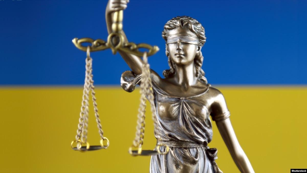 Члены Венецианской комиссии прибыли в Украину для заключения относительно закона о судебной реформе