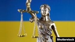 Ваша Свобода | Судова реформа в Україні: коли і яких змін очікувати