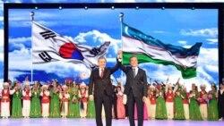 Икки президент Корея маданият уйини очади. Уйни қурган кореялик Тошкентни ғирромликда айбламоқда