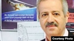 Мухаммед Ахмед Фарис