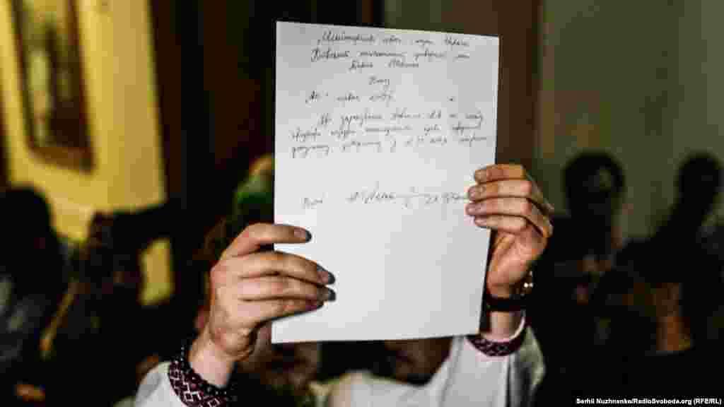 Наказ про скасування призначення Андрія Портнова, підписаний ректором Леонідом Губерським