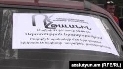 """""""Talana son"""" aksiyasına çağırış, 23 may, Yerevan"""