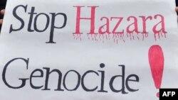 Плакат з протесту в Афганістані проти вбивств етнічних хазарейцівй (архівне фото)