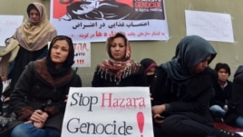Ethnic Hazaras in Kabul, Afghanistan protest against the February 16 bombing in Pakistan that killed 89 people.