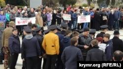 Митинг в Керчи, 8 апреля 2017 года