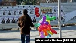 Продавачи на скопскиот плоштад