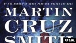 Мартин Круз Смит «Призрак Сталина»