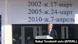 Алмазбек Атамбаев, 17-март, 2019-жыл
