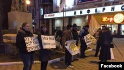 Митинг против несменяемости нынешней власти в Воронеже
