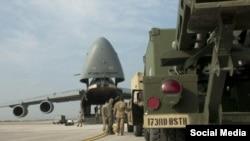 На Украину прибывают американские военные инструкторы