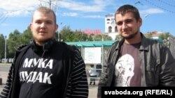 Павал Вінаградаў і Аляксандар Арцыбашаў выйшлі з Акрэсьціна: «Нічога новага, звычайныя суткі»