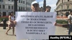 Илшат Мостафин