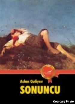Aslan Quliyevin Milli Kitab Mükafatında onluğa keçmiş romanı