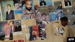 تبلیغات انتخاباتی در افغانستان