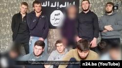 Присяга на верность Абу Бакру аль-Багдади