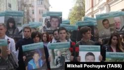 Акция памяти погибших в Доме профсоюзов в Одессе. 2 мая 2018 года.