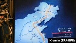 Rruga lindore e ceremonisë zyrtare të shkëmbimit të gazit natyral me Kinës nga termocentrali i Siberisë